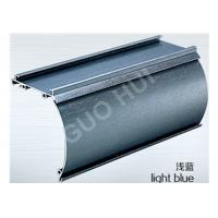 Buy cheap Light Blue Brush Finish Aluminium Track Extrusions For Modern Curtain Rails System product