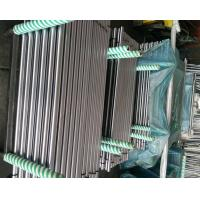 Buy cheap CK45 Stainless Steel Rod / Tempered Rod For Hydraulic Machine product