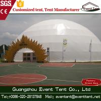 Buy cheap 30m Aluminum Alloy Geodesic Dome Trade Show Tent Temporary Site from Wholesalers