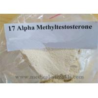 Buy cheap 17a Methyl 1 Testosterone Hormone Raw Anabolic Steroids Powder For Muscle Building product