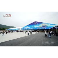 Buy cheap 50m width PVC and Aluminum large tent used for Air Show as VIP reception, resturant, exhibition hall from Wholesalers