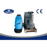 Buy cheap Commercial Battery Powered Environmental Marble Floor Cleaner Machine from wholesalers