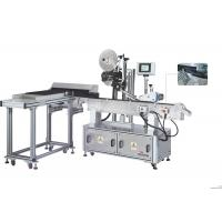 Stainless Steel Vial Labeling Machine For Ampoules / Oral Liquid Bottle