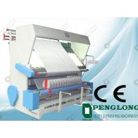 Buy cheap Textile Inspection and Winding Machine with cloth cradle product