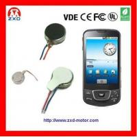 Buy cheap dc vibration coin type motor for cell phone,massager product