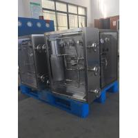 Buy cheap Gas Or Liquid Sampling Systems Plastic Firm Packing Stable Temperature product