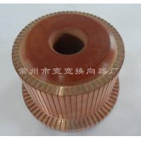 Buy cheap Reliable Starter Motor Commutator 69 Segments OEM / ODM Available product
