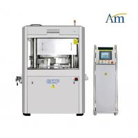 Buy cheap Double Sided Tablet Press Machine Tablet Manufacturing Equipment 11 KW Motor product