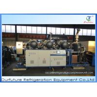 Buy cheap Screw Refrigeration Compressor Unit Water Cool Refrigeration Condensing Unit product