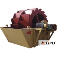 Buy cheap River Stone Sand Washing Machine Sand Washer in Quarry And Mining Industry product