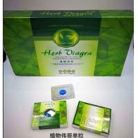 Buy cheap Herbal Viagra 100% Natural Male Sex Enhancement Pills For Impotence Treatment , 30Pills/box product