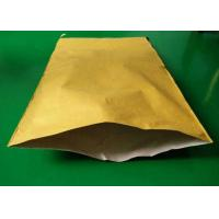 Buy cheap Printed Polypropylene Protein Feed Multiwall Paper Bags Wholesale for Cement Packaging product