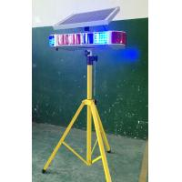 Buy cheap CE ROHS Certified LED Solar Energy Traffic Alarm Marks With Factory Price product