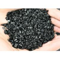 Buy cheap Black Color Granular Activated Carbon For Gold Recovery And Gold Refining product