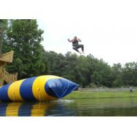 Buy cheap Rent Wonderful Water Blob Jumping Pillow For Inflatable Water Games product