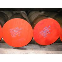 Buy cheap Forged Carbon Steel Round Bar C22, C30, C35, C45, C50, C55, C60 from Wholesalers