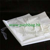 Buy cheap Cement Additive Packaging Bag, water soluble bag product