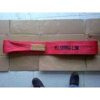 Buy cheap EN 1492-1WLL 5T Polyester Flat Webbing Sling Red Color With Smooth Surface product