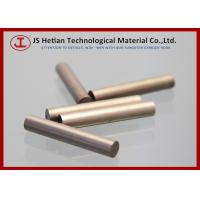 Buy cheap High Endurance Tungsten Carbide Rod Blanks with 0.4, 0.6 micron TC powder , HIP Sintering from Wholesalers