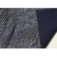 Buy cheap Shinine Black PU Bonded Leather Fabric With Backing Bonded Knitted Fancy Yarn product