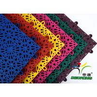 Buy cheap Portable Sport flooring, Movable PP Sports floor, Resilient PP floor tiles product