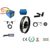 Quality Adjustable Speed  Fat Tire Electric Bike Conversion Kit For Long Travel Distance for sale