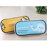 Buy cheap 2015 New Arrival Cartoon Design PU leather Pencil Bag Inserts/Students Pencil Case product