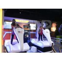 Buy cheap One Player 9D Virtual Reality Skiing Amusement Park Equipment Arcade Machine​ product