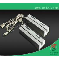 China Hi-Co magnetic card encoder (USB) : YD-647 on sale