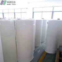 Buy cheap Aerogel Insulation Blanket for thermal insulation of floor product