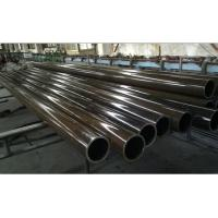 Buy cheap Precision Seamless Steel Hydraulic Cylinder Tubes E235 E355 +Cc  +LCc +SR +Ad +N NBK from Wholesalers
