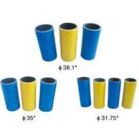 Buy cheap Pipe Coated with PVC product