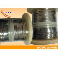 Buy cheap 0.3*0.4mm Fecral Alloy Bright Surface Resistance Heating Wire from Wholesalers