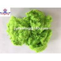 Buy cheap L-Green Dope Dyed Polyester Staple Fiber (PSF) product