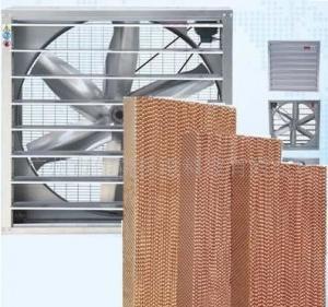 Greenhouse Ventilation Equipment