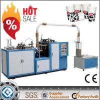 Buy cheap 50-60 PCs/min ZBJ-H12 Stainless Steel Paper Cup Machine product