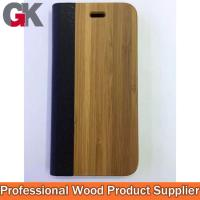 Buy cheap Best Leather Cases for Iphone 6, Iphone 6 Bamboo Cases, Leather Iphone Covers product