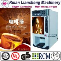 Buy cheap price of coffee machine  raw material 3 in 1 microcomputer Automatic Drip coin operated instant product