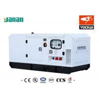 Buy cheap Industrial Emergency Diesel Generator Corrosion Resistance With 50HZ/60HZ Frequency product