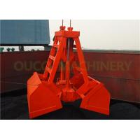 Buy cheap 12m³ Radio Remote Control Grab Bucket Hydraulic For Cargo Unloading Sand product