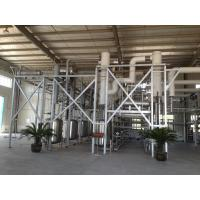 Buy cheap Professional Large Waste Plastic To Diesel Machine Using Batch Type Mixer product