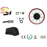 Buy cheap Brushless Gearless Motor Fat Tire Electric Bike Conversion Kit 26 Inch Wheel product