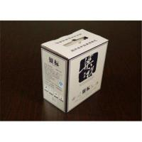 Buy cheap Disposable Food Packaging Containers product