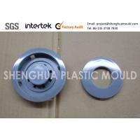 China China Custom Molded Plastic Button and Ring Supplier on sale