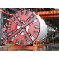 China 15KW TBM tunnel boring machine 250mm - 5000mm for Tunnel construction on sale