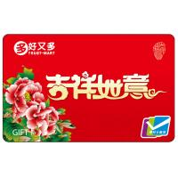 Buy cheap Consumer favorite  Magnetic Cards / Spring Festival Gift Card with Full Red Color Printing product