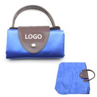 Buy cheap Folding Shopping Supermarket Leather Bag Logo Customized Promotional Gifts product