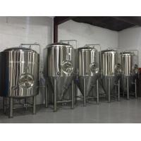 Buy cheap 1000L Stainless Steel Fermentation Tank with Side Manway (ACE-FJG-V2) product