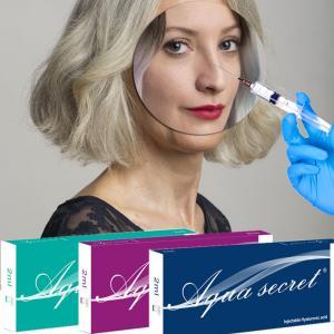 Buy cheap Cross linked hyaluronic acid dermal filler for anti wrinkle 1ml 2ml 10ml product