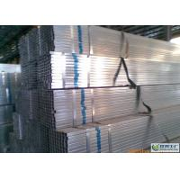 Buy cheap DIN2394 Bright Annealed Structural Steel Hollow Sections / Tubing 6mm 10mm , 0.5mm – 20mm product